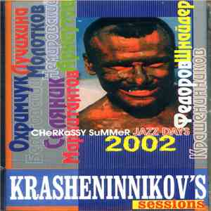 Sergey Krasheninnikov, Трио Сергея Крашенинникова - Krasheninnikov's Sessions - Cherkasy Summer Jazz Days FLAC